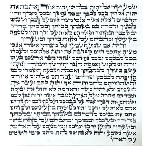 Mezuzah scroll