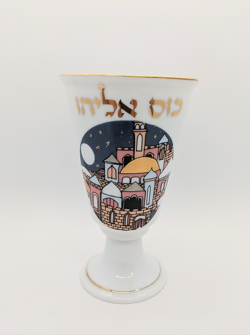 CERAMIC ELIJAH CUP