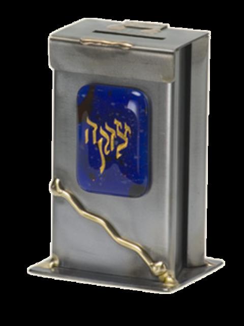 GARY ROSENTHAL TZEDAKAH BOX(IN STOCK)