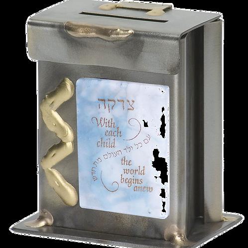 GARY ROSENTHAL NEW BABY TZEDAKAH BOX (PRE-SALE)