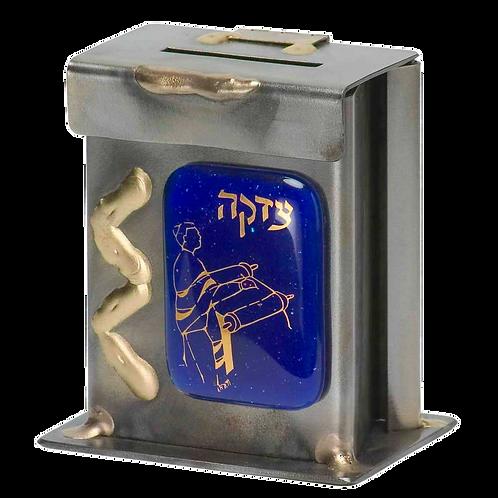 GARY ROSENTHAL BAR MITZVAH TZEDAKAH BOX (PRE-SALE)