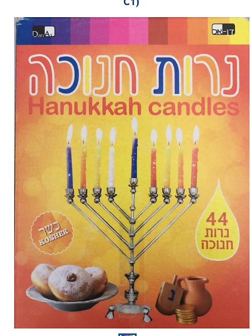 BASIC CHANUKAH KOSHER CANDLES