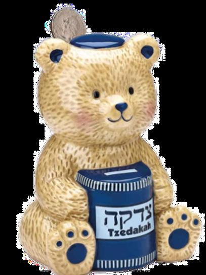 CHILD'S BEAR TZEDAKAH BOX