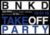bnkdkakeoff_screen.jpg
