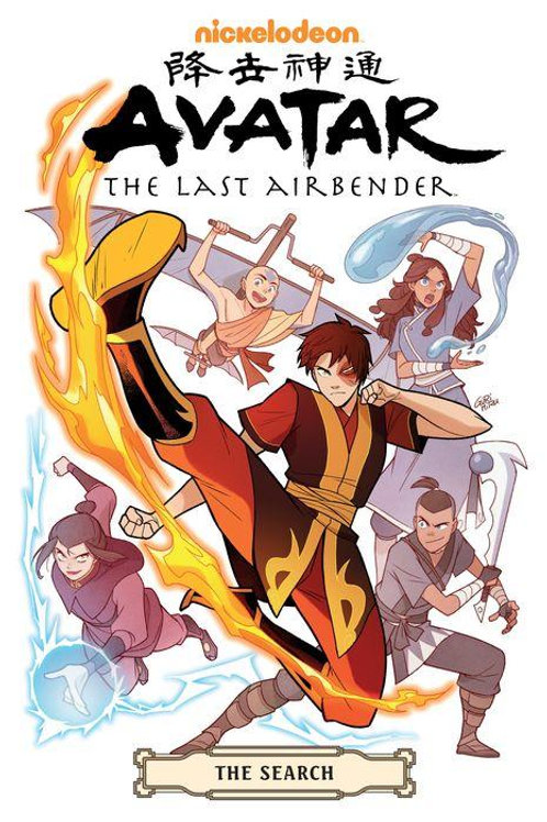 Avatar The Last Airbender: The Search (Omnibus)