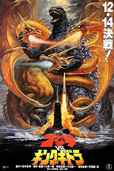 Godzilla vs. King Ghidorah (Poster)