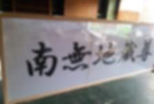 PIC050000161.jpg