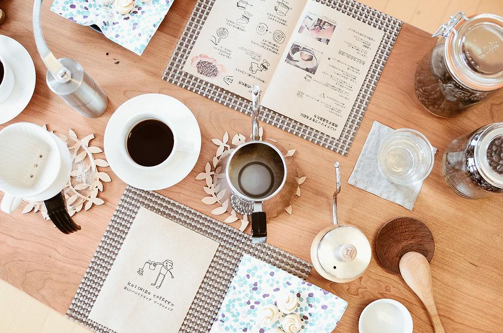 コーヒー教室.jpg