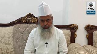 Qadri Majeedi Conference ba Mauqa 179 Urs e Qadri (2020) | قادری مجیدی کانفرنس بموقع 179/واں سالانہ عرس مبارک