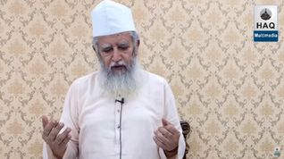 Online Mehfil e Urs e Qadeeri | 03 Shawwal 1441 Mutabiq 27 May 2020