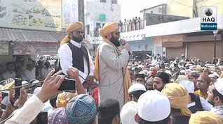Khateeb e Hindustan Allama Ateef Qadri | Juloos e Mohammadi ﷺ Budaun Shareef
