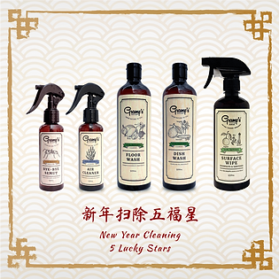 CNY-2021-Promo-Lucky-Star.png