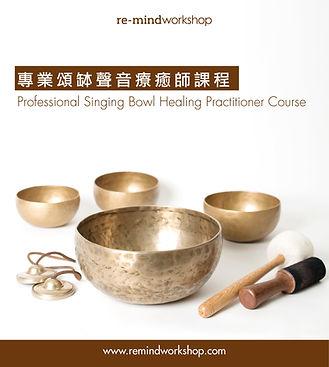 bowlcourse_poster-02.jpg
