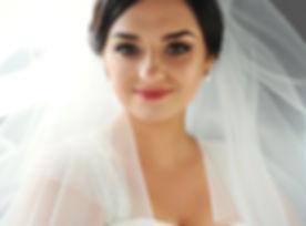 uśmiechnięty Bride