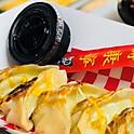 #1: Fried Dumplings - 5 pcs
