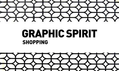 Graphic spirit // Shopping
