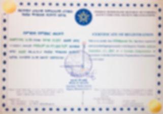 IMG-20200523-WA0000[1].jpg