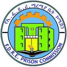F.D.R.E Prison Commission.jpg