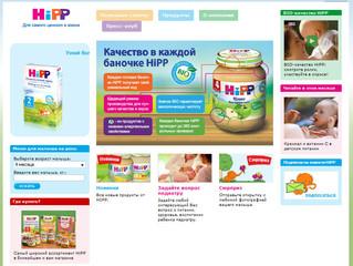 Сайт для российского представительства HiPP