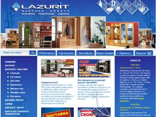 Сайт + интернет магазин для московского отделения фабрики мебели Лазурит