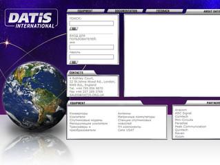 Сайт компании-поставщика решений для спуниковой связи Datis International