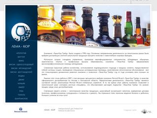 Интернет сайт дистрибьютора алкогольной продукции Лема Кор
