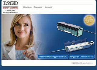 Сайт компании Bard Biopsy