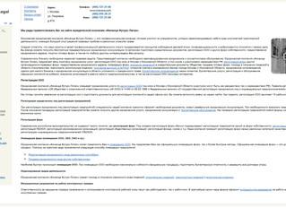 Сайт компании Финанца Футуро