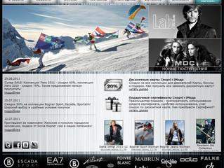 Создан сайт сети магазинов Спорт (+) Мода