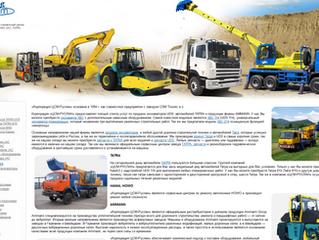 Сайт продавца и сервиса грузовиков и спецтехники ЦСМ-РУСЛАН