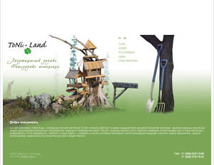 Сайт компании «Тони-Лэнд»