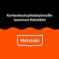 Korkeakoulu_Hanke_800px.png