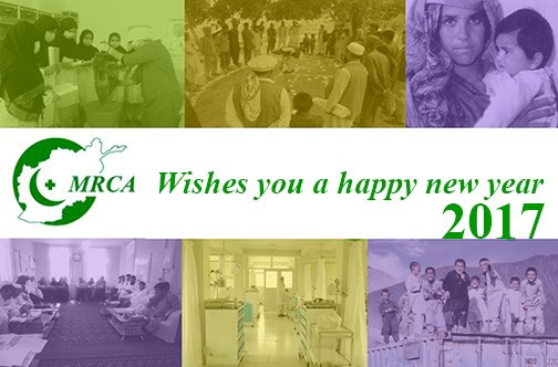 MRCA vous souhaite une bonne année 2017