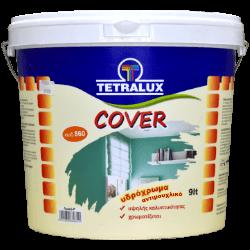 cover-antimouxliko-ydroxrwma-250.png