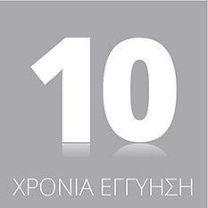 10-χρόνια-εγγύηση10_clum-6a_nh4k-4m_yit3