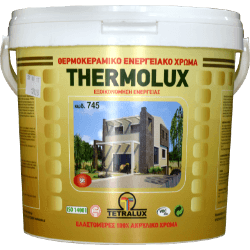 thermolux-exterior-250.png