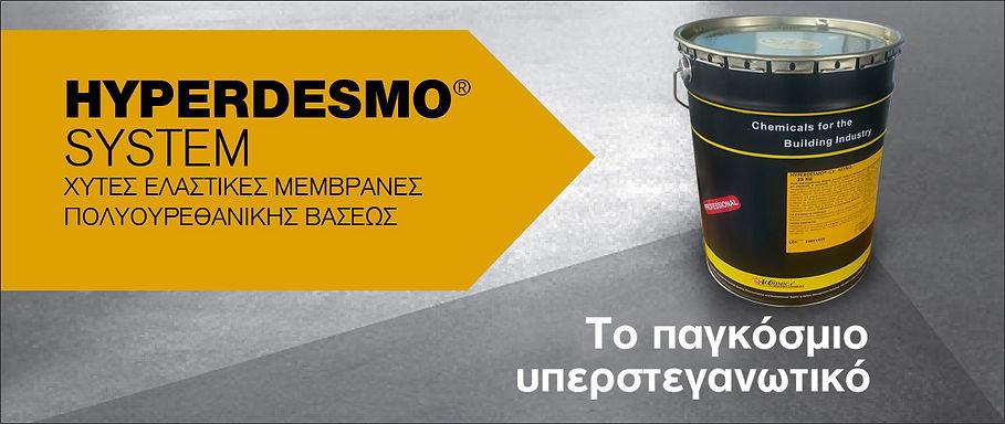 hyperdesmo_1136x480 (1).jpg