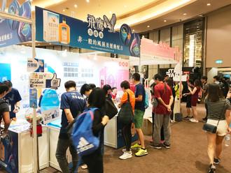 【2018年8月 飛鷹活絡油 第7屆「運動博覽Sports Expo」圓滿結束!!】