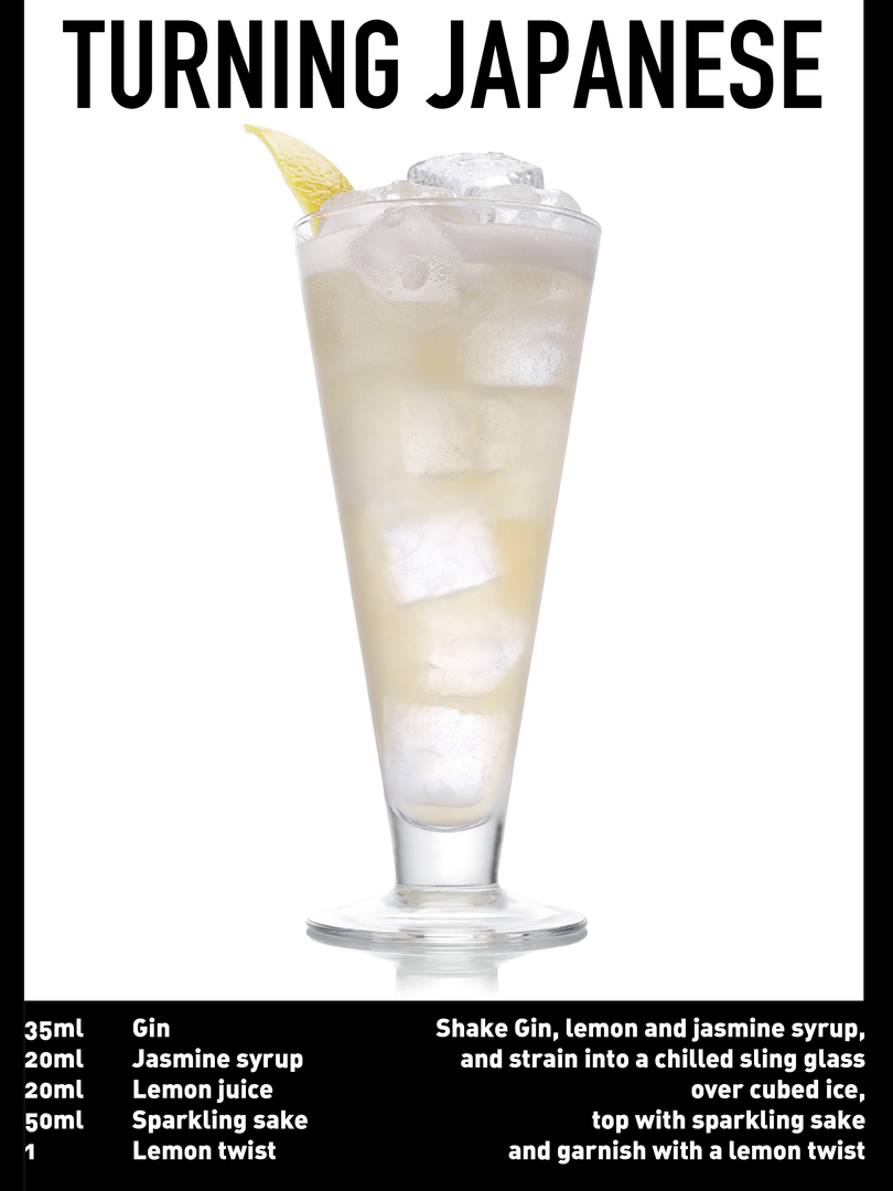 SS website Cocktail spec - Turning Japan