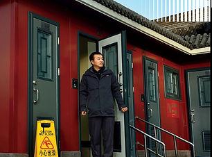 Landwasher CEO Henry Wu.jpg