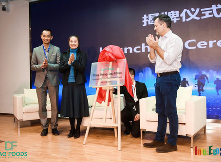 Dao Accelerators Launched in China's Silicon Valley