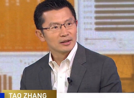 Tao Zhang Interviewed by The Asian Banker on Impact Investing in China