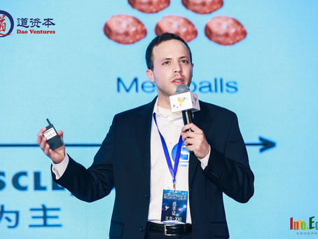 Clean Meat Venture Wins Awards in Beijing and D.C.