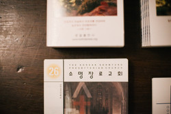 Church Event-0078-after.JPG