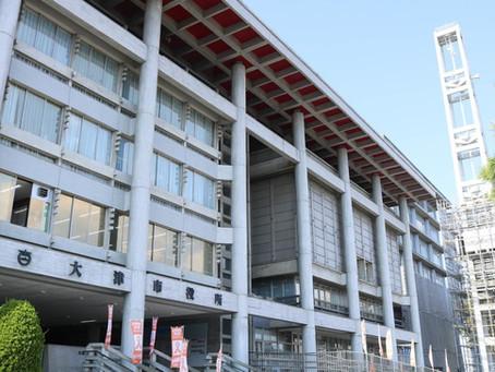 クラスター発生の大津市役所 25日から全面閉鎖へ