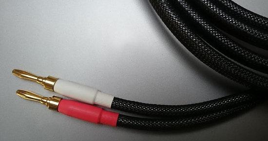 JIB Cables - Saturn (3M)