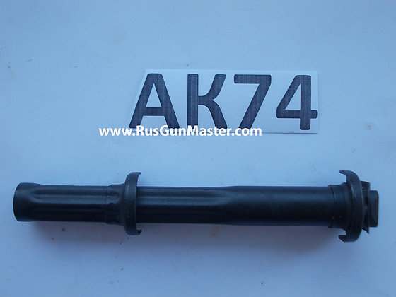 Gas tube for AK