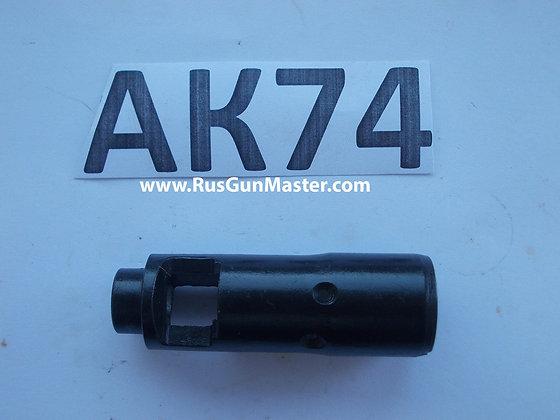 Muzzle brake AK 74