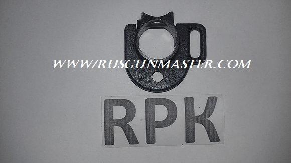 Ring handguard RPK74M