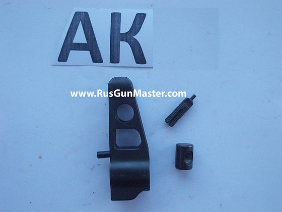 Front Sight base for AKM
